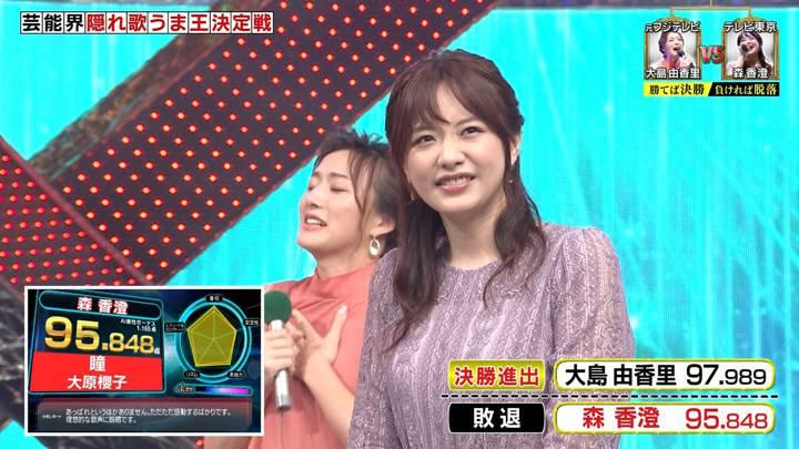 2020年08月16日森香澄の画像42枚目