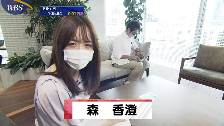 2020年08月24日森香澄の画像06枚目