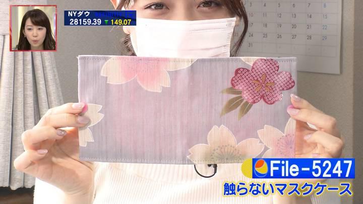 2020年08月25日森香澄の画像06枚目