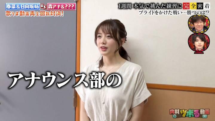 2020年09月01日森香澄の画像01枚目