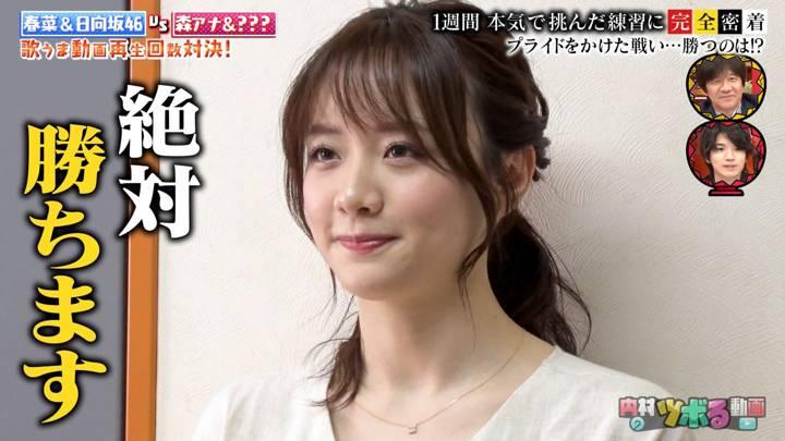 2020年09月01日森香澄の画像02枚目