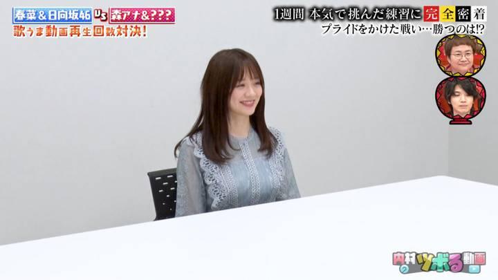 2020年09月01日森香澄の画像03枚目