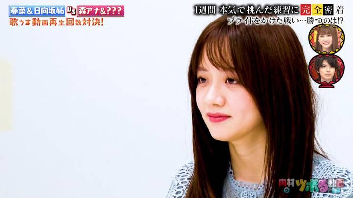 2020年09月01日森香澄の画像04枚目