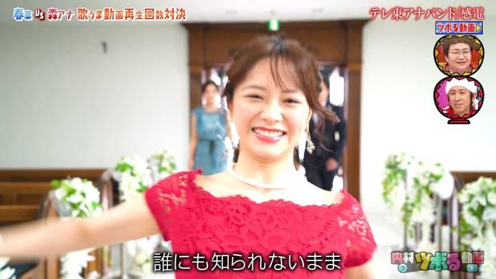 2020年09月01日森香澄の画像20枚目