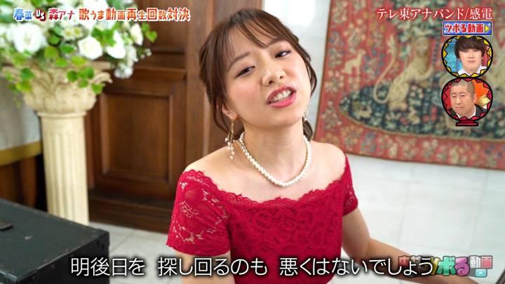 2020年09月01日森香澄の画像33枚目