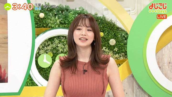 2020年09月03日森香澄の画像03枚目