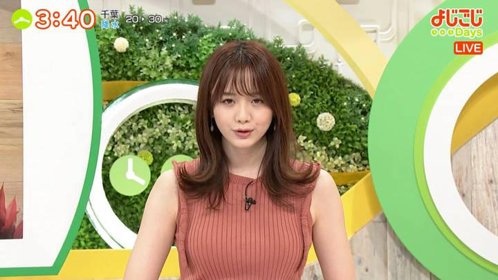 2020年09月03日森香澄の画像04枚目