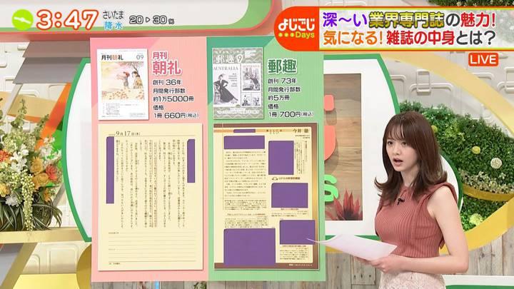 2020年09月03日森香澄の画像09枚目