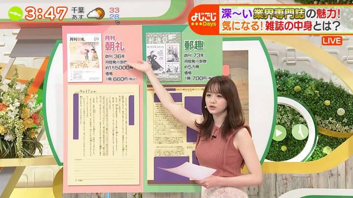 2020年09月03日森香澄の画像10枚目