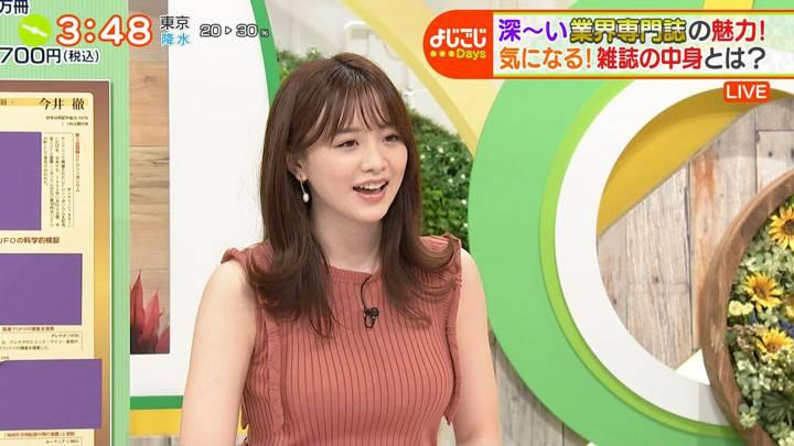 2020年09月03日森香澄の画像11枚目