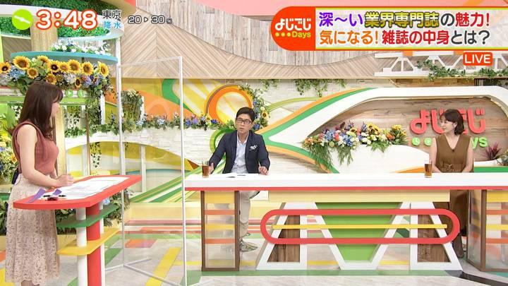 2020年09月03日森香澄の画像12枚目