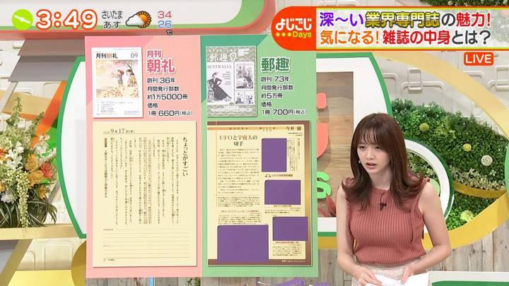 2020年09月03日森香澄の画像16枚目