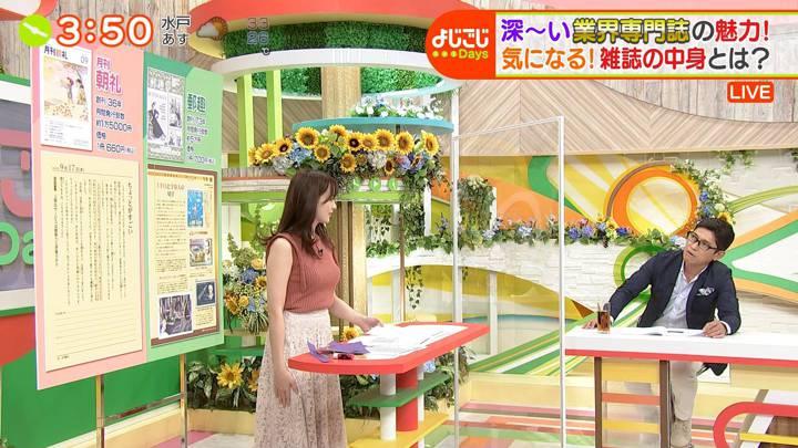 2020年09月03日森香澄の画像19枚目