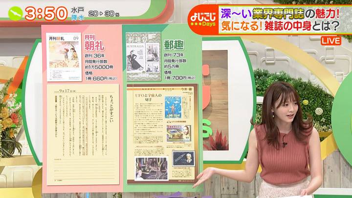 2020年09月03日森香澄の画像20枚目