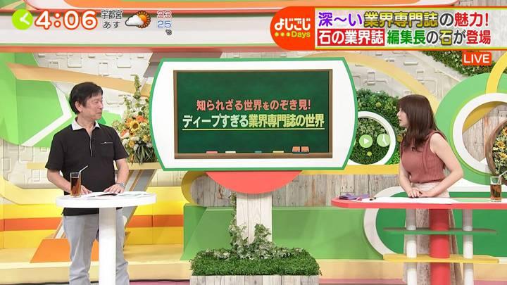 2020年09月03日森香澄の画像26枚目