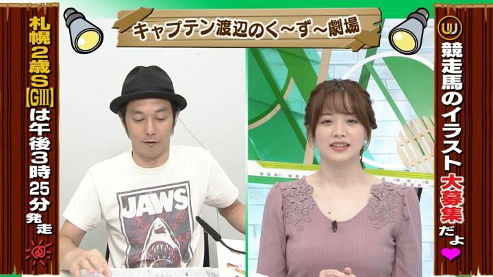 2020年09月05日森香澄の画像12枚目