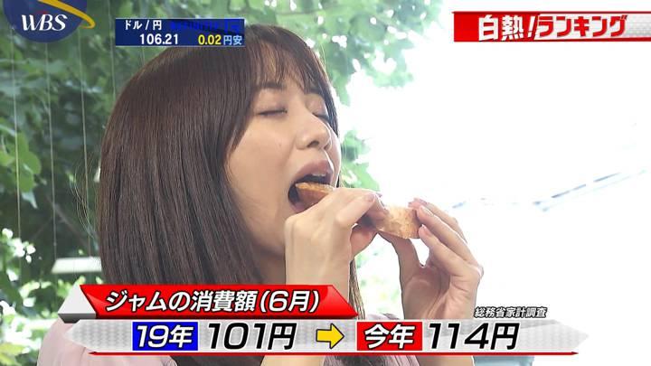 2020年09月07日森香澄の画像35枚目