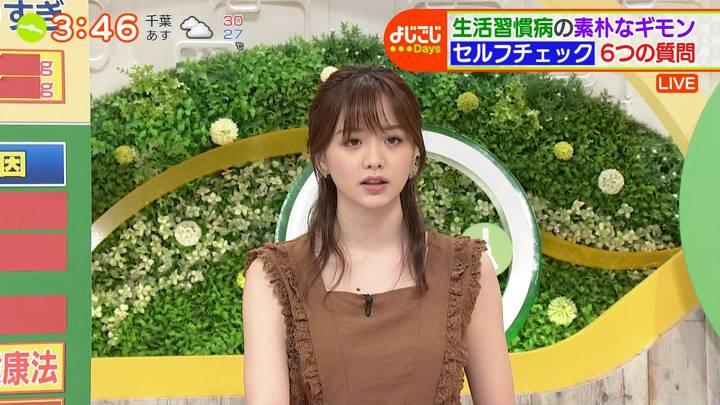 2020年09月10日森香澄の画像08枚目