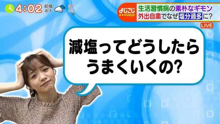 2020年09月10日森香澄の画像20枚目