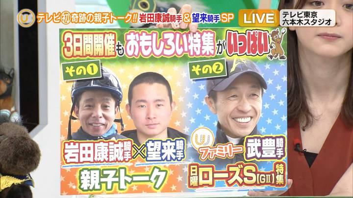 2020年09月19日森香澄の画像09枚目