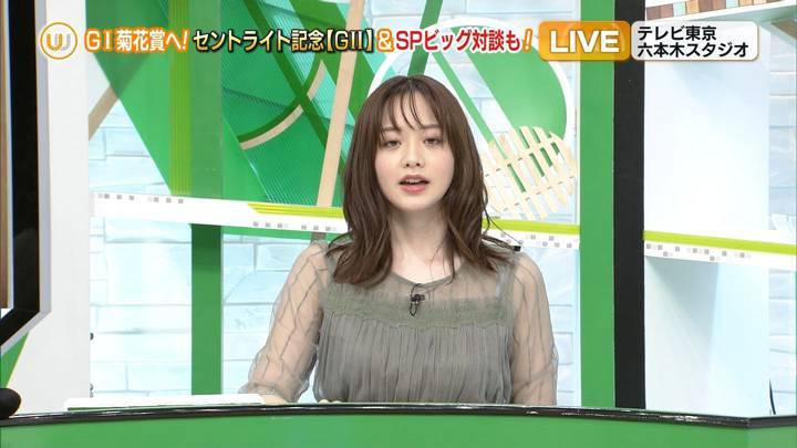 2020年09月21日森香澄の画像03枚目