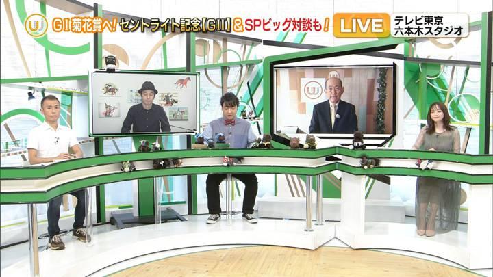 2020年09月21日森香澄の画像05枚目