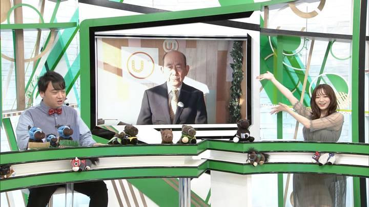 2020年09月21日森香澄の画像19枚目