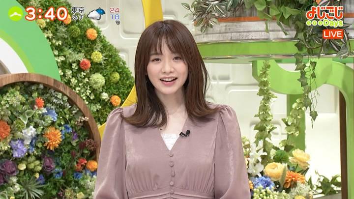 2020年09月24日森香澄の画像02枚目