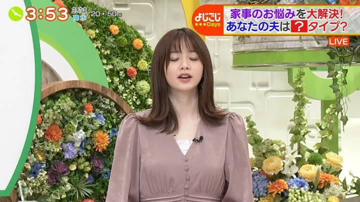 2020年09月24日森香澄の画像06枚目