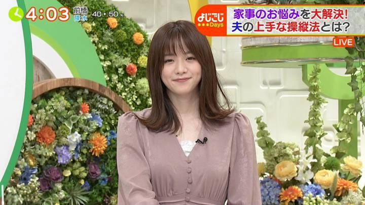 2020年09月24日森香澄の画像10枚目