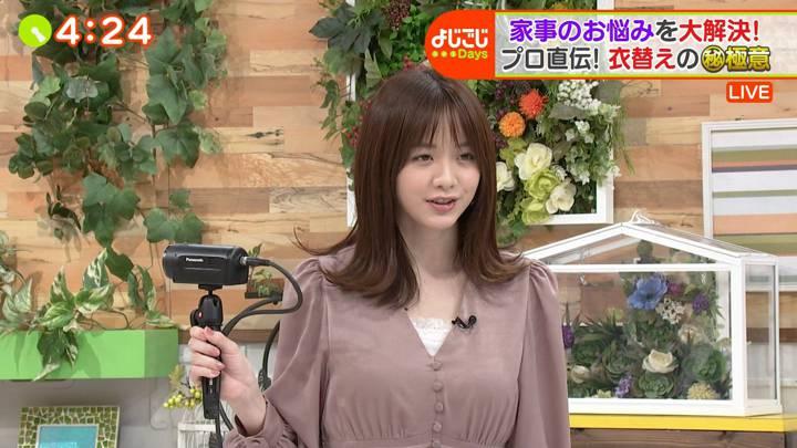 2020年09月24日森香澄の画像13枚目