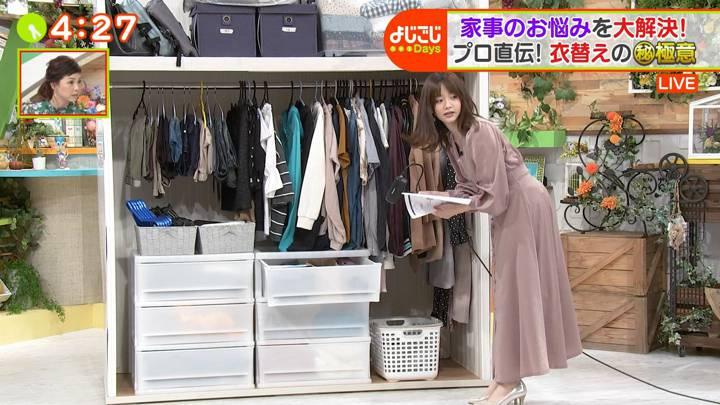 2020年09月24日森香澄の画像14枚目