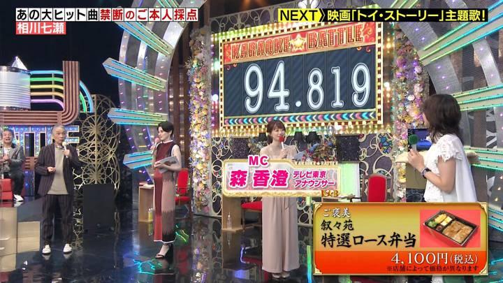 2020年09月27日森香澄の画像01枚目