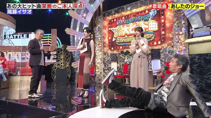 2020年09月27日森香澄の画像03枚目