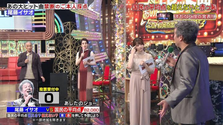 2020年09月27日森香澄の画像06枚目