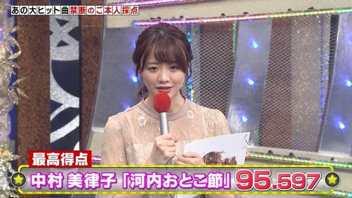 2020年09月27日森香澄の画像11枚目