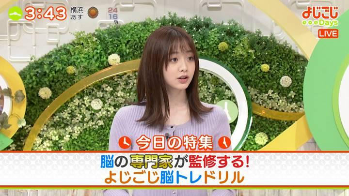 2020年10月01日森香澄の画像09枚目