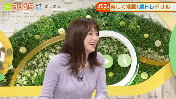 2020年10月01日森香澄の画像12枚目