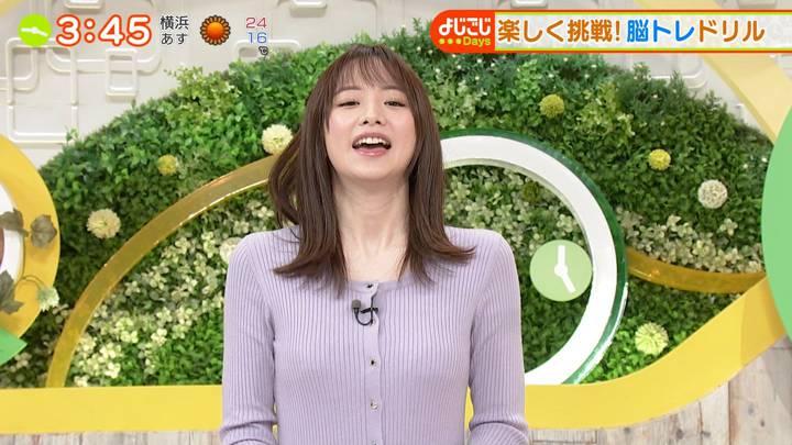 2020年10月01日森香澄の画像13枚目