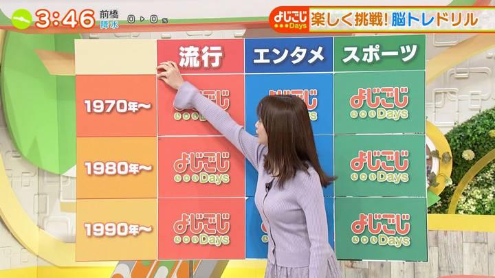 2020年10月01日森香澄の画像15枚目