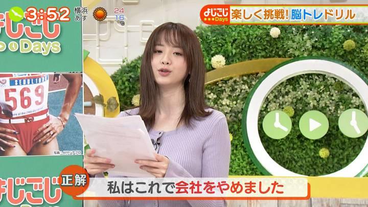 2020年10月01日森香澄の画像19枚目