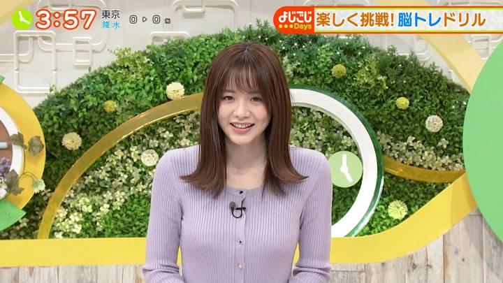 2020年10月01日森香澄の画像22枚目