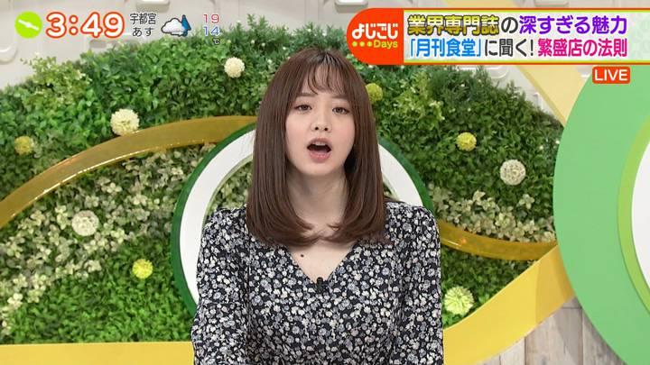 2020年10月08日森香澄の画像06枚目