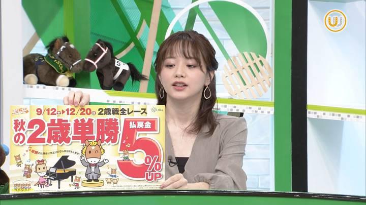 2020年10月17日森香澄の画像04枚目