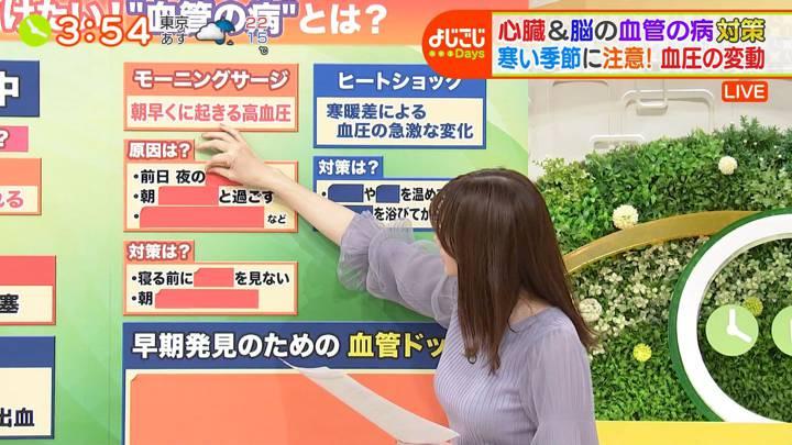 2020年10月22日森香澄の画像09枚目