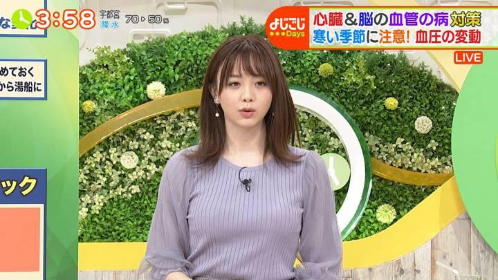 2020年10月22日森香澄の画像13枚目