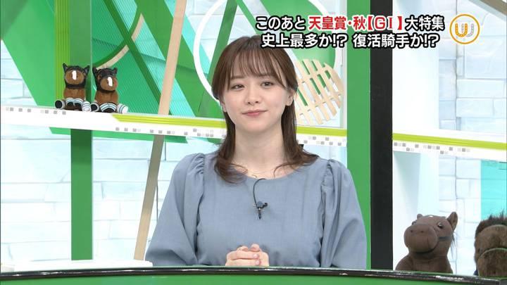 2020年10月31日森香澄の画像18枚目
