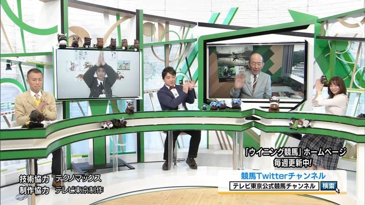 2020年11月07日森香澄の画像22枚目