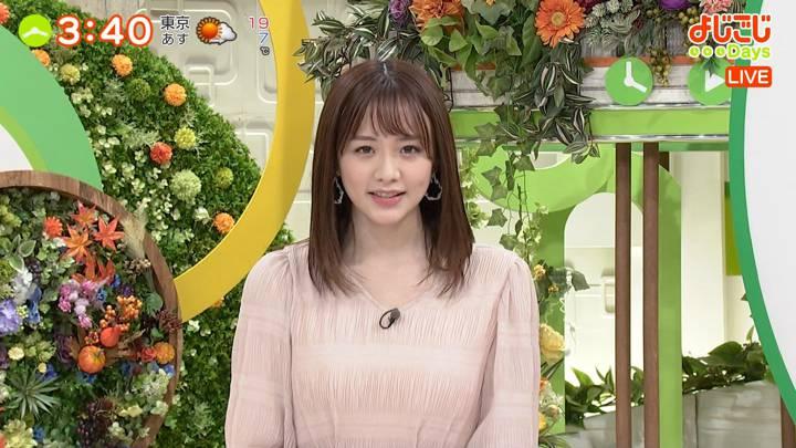 2020年11月12日森香澄の画像02枚目