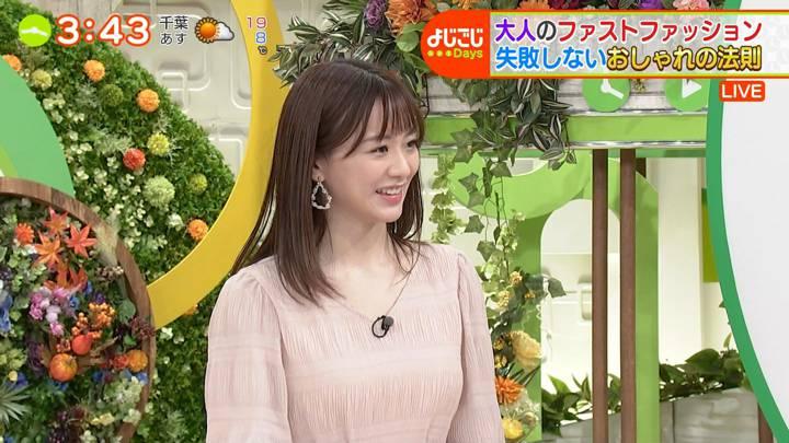 2020年11月12日森香澄の画像03枚目